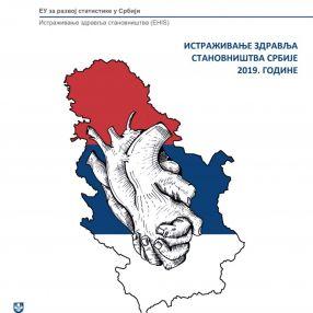 """Objavljena studija """"Istraživanje zdravlja stanovništva Srbije 2019. godine"""""""